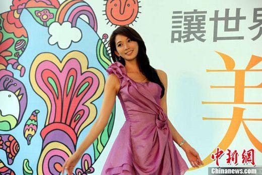资料图:台湾第一名模林志玲。中新社发 王健 摄