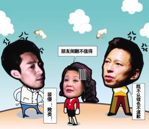大S汪小菲再发律师函张兰忙救火(图)