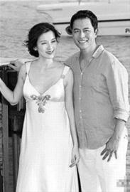 二人在马尔代夫结婚