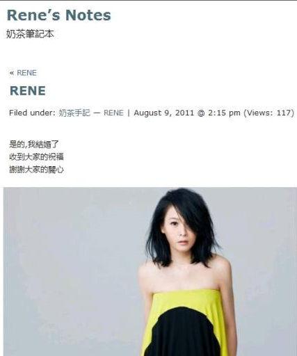 刘若英公布婚讯与身价亿万老公8日在北京登记