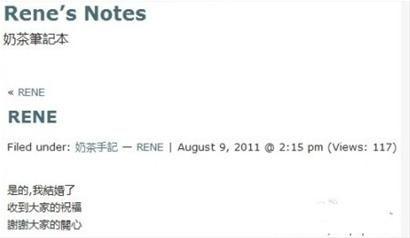 刘若英在官网上回应称已结婚