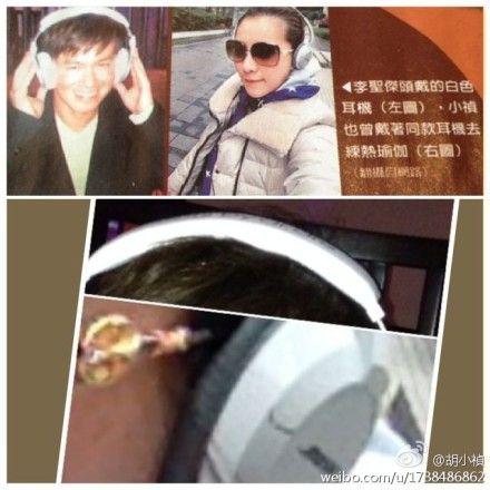 """小祯称所谓""""情侣耳机""""并非同款"""