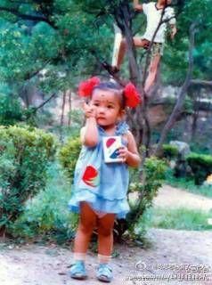 何洁小时候可爱萝莉