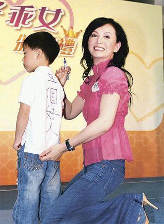 曾华倩与儿子出席活动时照片