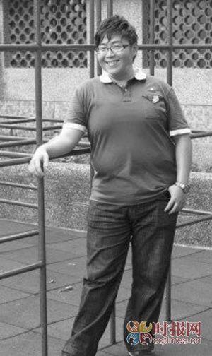 减肥前的郝邵文最重时有196斤