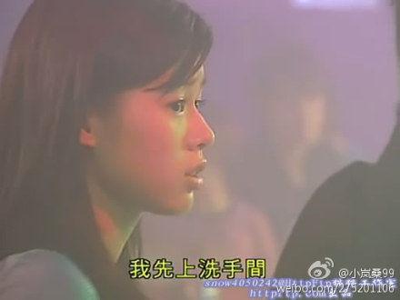 """胡杏儿2001年饰演的角色""""常平平"""""""