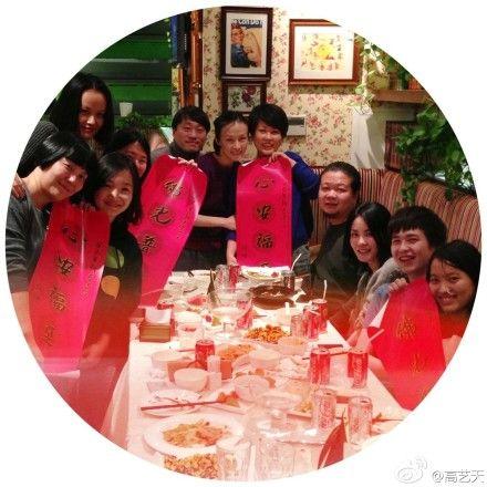 王菲与好友共进晚餐