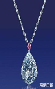 """全球最大、75.36卡的完美水滴型钻石""""中国之星"""""""