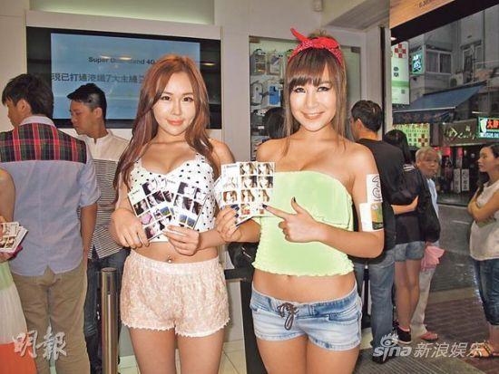 孙旗(左)和梁晶晶(右)谷胸在旺角宣传最新写真集,场面不算拥挤。