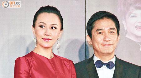 刘嘉玲谈梁朝伟有小三传闻:没什么要回应