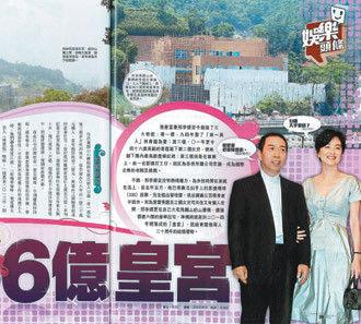老公为林青霞盖宫殿(资料图)