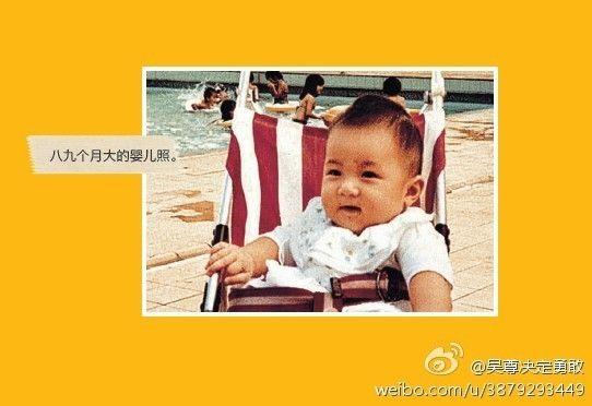 吴尊八九个月大时候照片