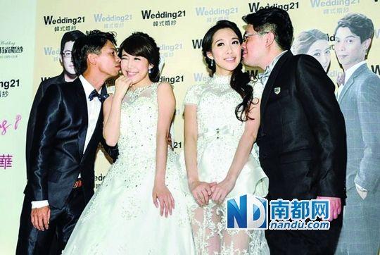 台湾最美双胞胎同日结婚。