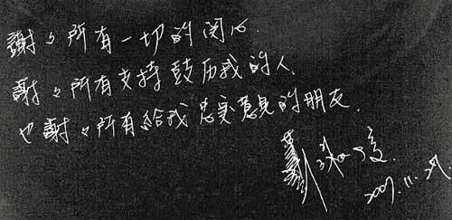 """萧淑慎:生日当天放肆下没想到""""中奖""""(组图)"""