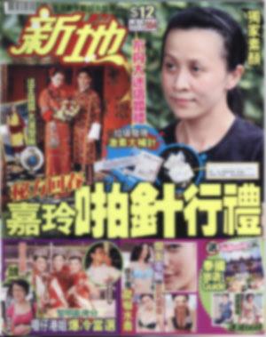 组图:42岁刘嘉玲真实容颜曝光