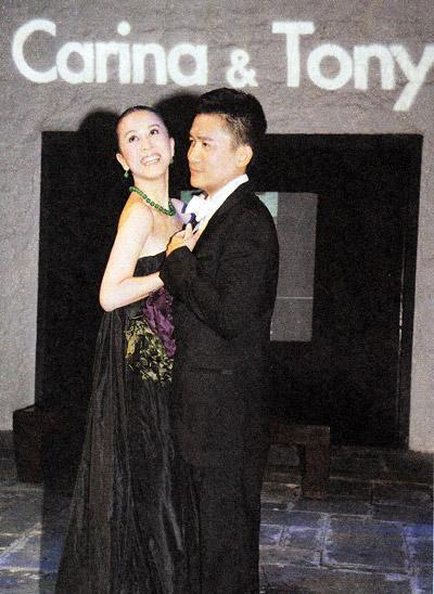 林青霞亲述伟玲婚礼光脚与新娘跳舞(组图)