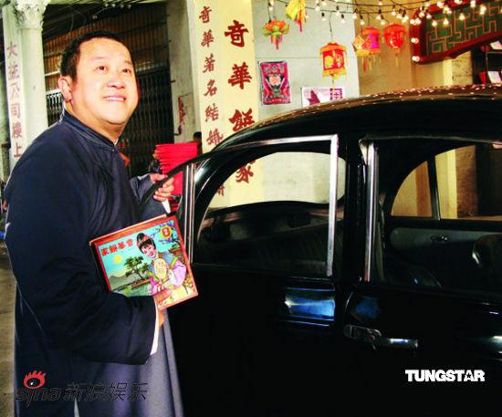 组图:曾志伟拍月饼广告旧日香港风情引人遐思