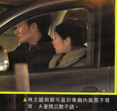 组图:林文龙驾车怒瞪郭可盈恶语相向怀孕妻子
