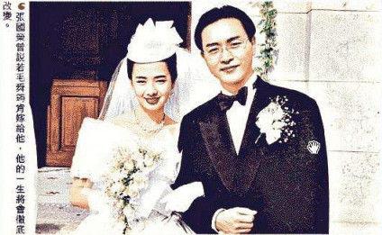 张国荣和毛舜筠曾在电影中举行婚礼