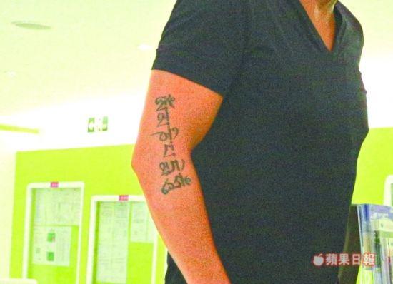 魏骏杰在数月前特意在右手手臂纹上经文,祈求母亲身体健康。
