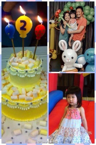 郑中基夫妇为女儿过两岁生日
