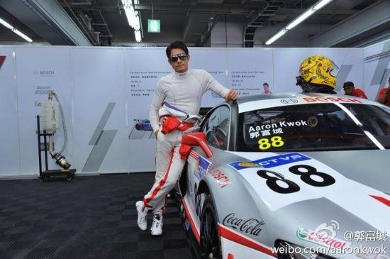 郭富城赴韩国参加赛车