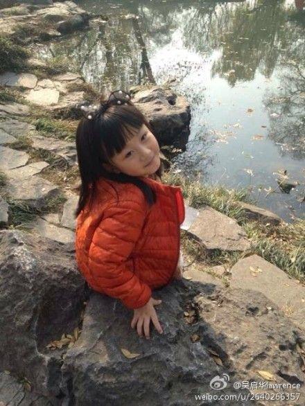 吴启华五岁女儿