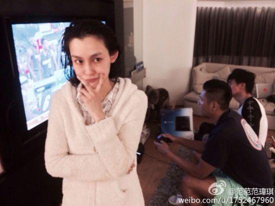 范玮琪控诉老公痴迷游戏
