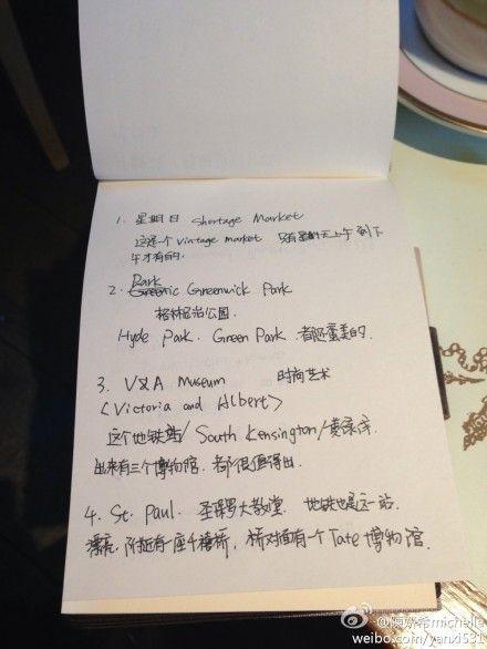 陈妍希遇热心华人学生指路