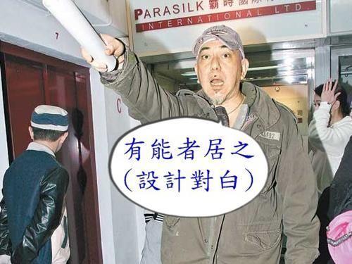 黄秋生放弃参选