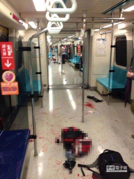 台北地铁砍人事故现场(图片来自台媒)