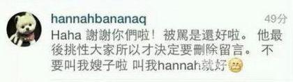 昆凌在Instagram回应网友