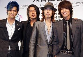 F4二次登陆日本初次开演唱会