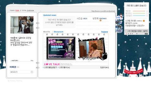 韩星李在元博客上留言致歉将公开亮相主持(图)