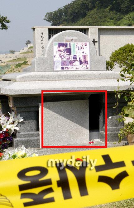 韩国警方透露崔真实墓地被盗可能是专业人士所为