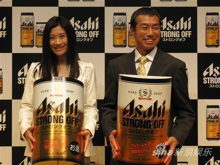 筱原凉子出席新品发布会称最欣赏混合型上司