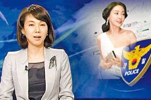韩电视台就张紫妍案道歉民众不满调查结果