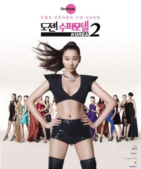 《挑战超模korea 2》是一档模特选秀节目