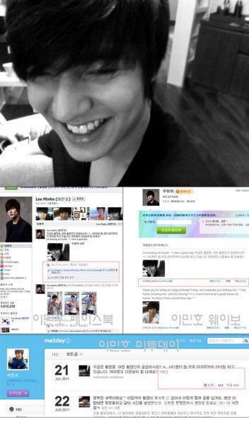 李敏镐更新微博、Facebook等引粉丝热烈回应