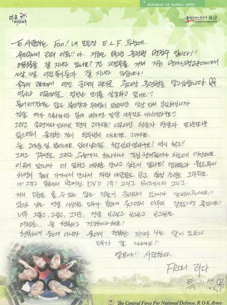 SJ队长利特兵营亲笔写信谢粉丝