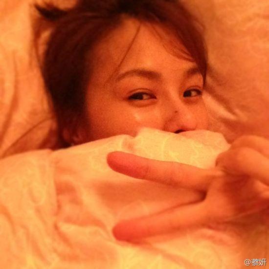 蔡妍素颜在床上的自拍照