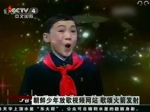 朝鲜少年深情演唱