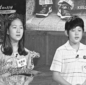 崔真实和赵成民的两个孩子去年去参加韩国一电视台的选秀节目