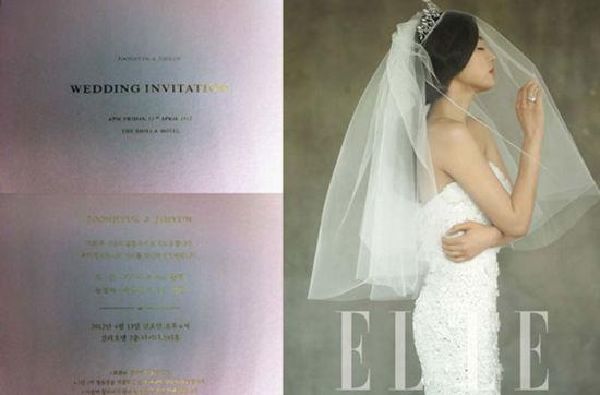 全智贤婚礼请柬和婚纱写真。