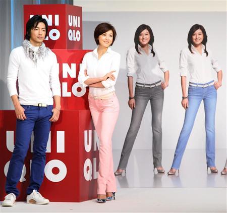 组图:藤原纪香穿牛仔裤美腿修长辩称家庭幸福