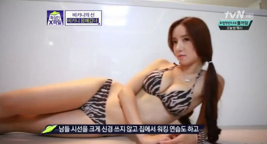 韩美女迷比基尼成痴