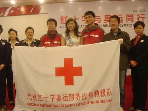 国际小姐刘飞儿闪亮出席红十字奥运同行发布会