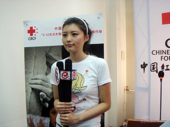 国际小姐刘飞儿情系汶川 呼吁大家积极捐款(图