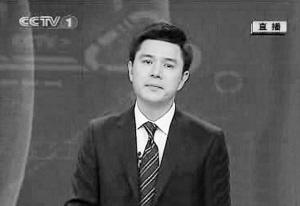 央视主持人赵普口述面对汶川地震的那几天(图)