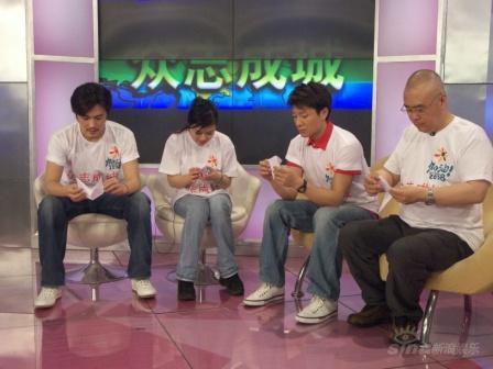 于小伟做客陈辰特别节目折纸鹤为灾区人民祈福